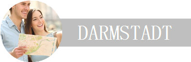 Deine Unternehmen, Dein Urlaub in Darmstadt Logo